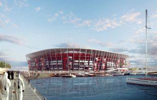 Inspire Box - Stade Qatar
