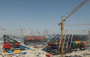 Inspirebox: Stade Qatar 2020