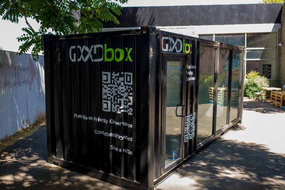 Inspirebox_Gxxd_Box_3